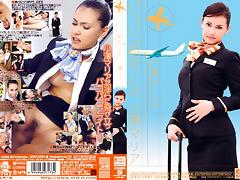 Pako Pako Aviation tube porn video