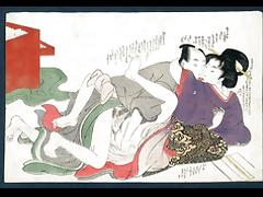 Japanese Vintage Art UKIYOE tube porn video