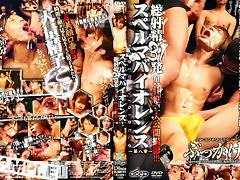 sperm power 8 tube porn video