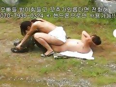 korea soldier tube porn video